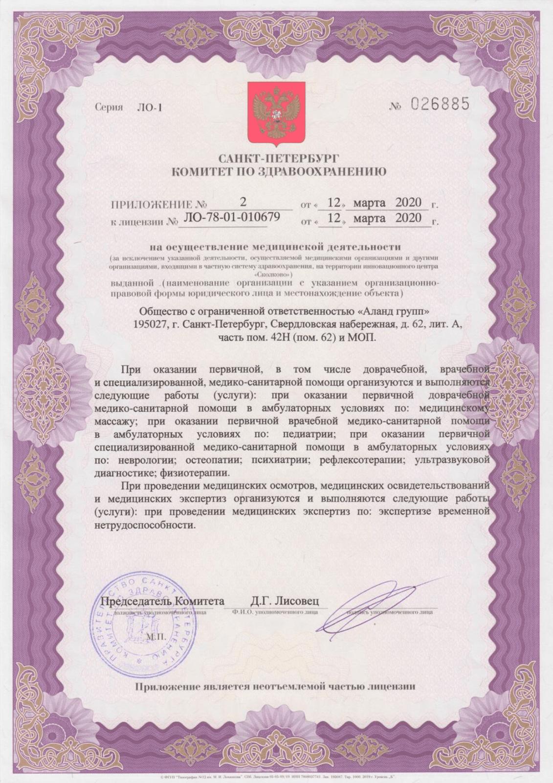 Наркология суворовский наркологии ярославля