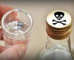 Отравление метиловым спиртом. Патогенез, признаки ( клиника ) отравления метанолом. Неотложная помощь ( первая помощь ) при отравлении метиловым спиртом.